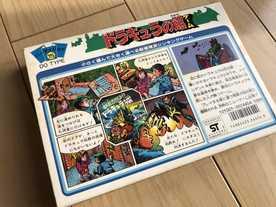 ドラキュラの館ゲームの画像