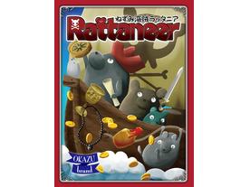 ねずみ海賊ラッタニア(Rattaneer)