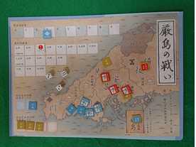 厳島の戦いの画像