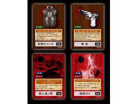 赤い扉と殺人鬼の鍵 BLACK MAZE DEEPの画像