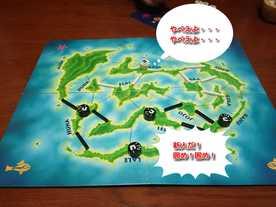 カフナの島々の画像