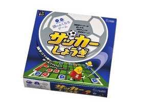 サッカーしょうぎ(Soccer Shogi)