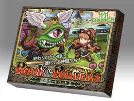 ルーク&レイダーズ 拡張カードセット2(Rook & Raders:expantion card set2)