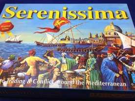 セレニッシマ:第1版の画像