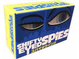スパイのウインク(Shifty Eyed Spies)