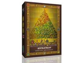 カラフルピラミッドの画像