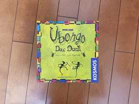 ウボンゴ:デュエルの画像