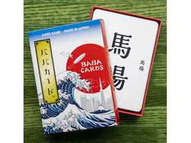 ババカード(Baba cards)
