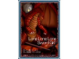 ロングロングロングソードガール(Long Long Long Sword Girl!)