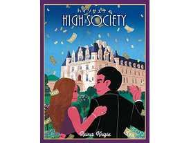 ハイソサエティ(High Society)