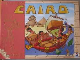 カイロの画像