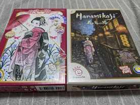 花見小路:日本語版(Hanamikoji: Japanese Edition)