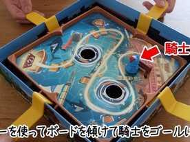 スライドクエスト(Slide Quest)
