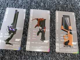 ガンナガン:オーバーヒート(拡張)(Gun and Gun: Overheat)