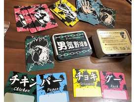 男気野球拳(Janken of Mandom)