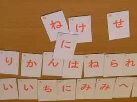 ボキャブラゲーム!(Vocabula Game!)