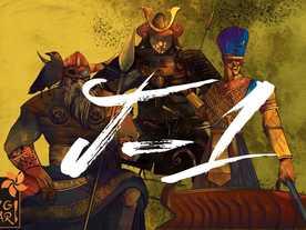 インヴィクタス・ザ・将軍(Invictus the Shogun)