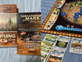 テラフォーミングマーズ(Terraforming Mars)