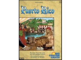 プエルトリコ2014(Puerto Rico 2014)