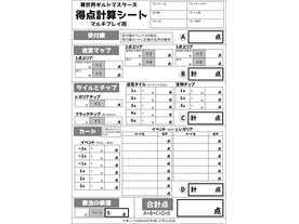 異世界ギルドマスターズ(Isekai Guild Masters)