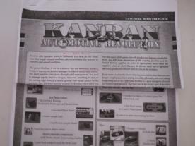 カンバン:自動車革命(Kanban: Automotive Revolution)