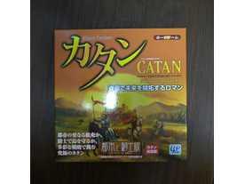 カタン: 都市と騎士(拡張)(Catan: Cities & Knights)