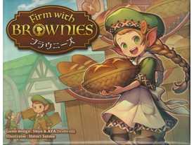ブラウニーズ(Firm with Brownies)