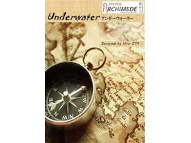 アンダーウォーター(Underwater)