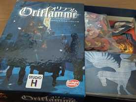 オリフラム(Oriflamme)