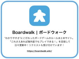 ヒット・ザ・ロード(Hit Z Road)