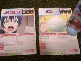 """ラブライブ! ボードゲーム ファン獲得スクールアイドル大作戦!(""""Love Live!"""" Board Game - Fan Kakutoku School Idol Daisakusen!)"""