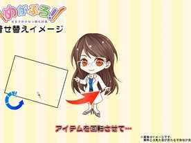 めがぷろ!全女子めがねっ娘化計画(Mega Pro! Zenjoshi Meganekko Keikaku)
