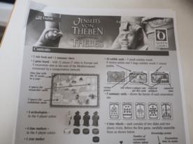 テーベ / テーベの東(Thebes)