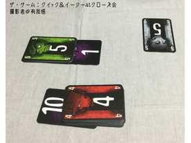ザ・ゲーム:クイック&イージー(The Game: Quick & Easy)