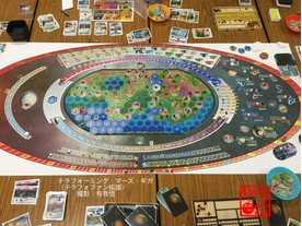 テラフォーミングマーズ:ギガ(Terraforming Mars - GIGA Expansion - Fan Made)