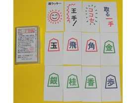 カード将棋(Card Shogi)