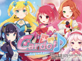 カードル♪(Cardol)