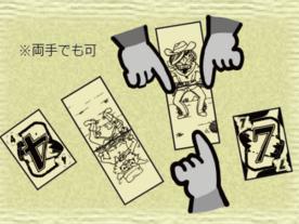 早撃ちパンツ(Quick draw pants!)
