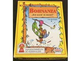 ボーナンザ(Bohnanza)
