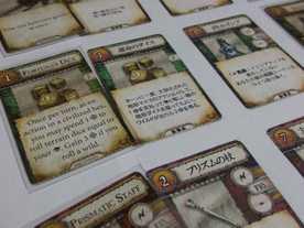 ルーンバウンド(第三版):アンブレイカブル・バンズ(Runebound (Third Edition): Unbreakable Bonds)