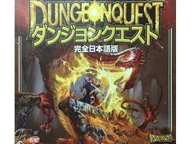 ダンジョンクエスト(DungeonQuest)