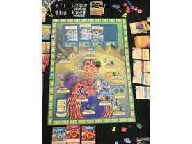 サイトーシス(Cytosis: A Cell Biology Game)