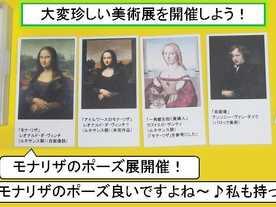 美術絵画コレクター(Bijutsukaiga Collector)