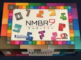 ナンバーナイン(NMBR 9)