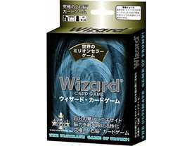 ウィザード(Wizard)