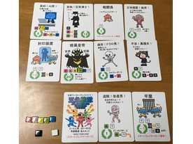 五色戦隊(Goshoku Sentai)