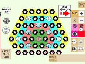 異世界ギルドマスターズ:迷宮大変動(Isekai guild masters:meikyu daihendou)