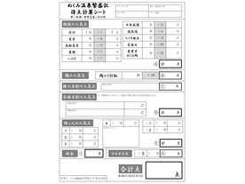ぬくみ温泉繁盛記 第一拡張 開業支援(Nukumi Onsen Hanjoki: Kaigyo Shien)