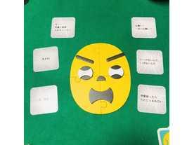 がんめんマン(Mr.Face)