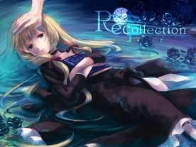 リコレクション:新たなる来訪者(Recollection: Aratanaru Raihosha)